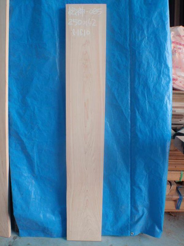 画像1: 桧神棚板(ヒノキカミダナイタ)-085 (1)