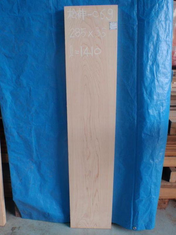 画像1: 桧神棚板(ヒノキカミダナイタ)-069 (1)