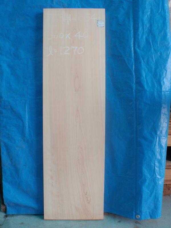 画像1: 桧神棚板(ヒノキカミダナイタ)-054 (1)