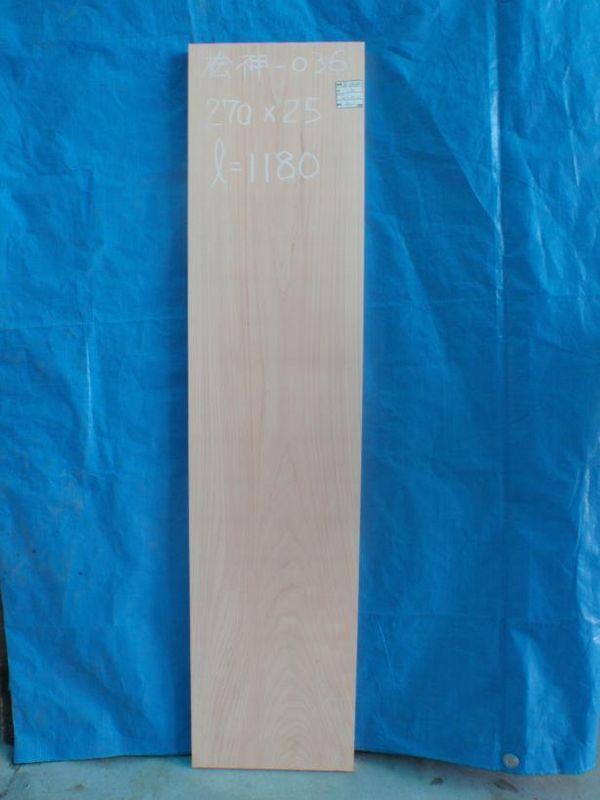 画像1: 桧神棚板(ヒノキカミダナイタ)-036 (1)