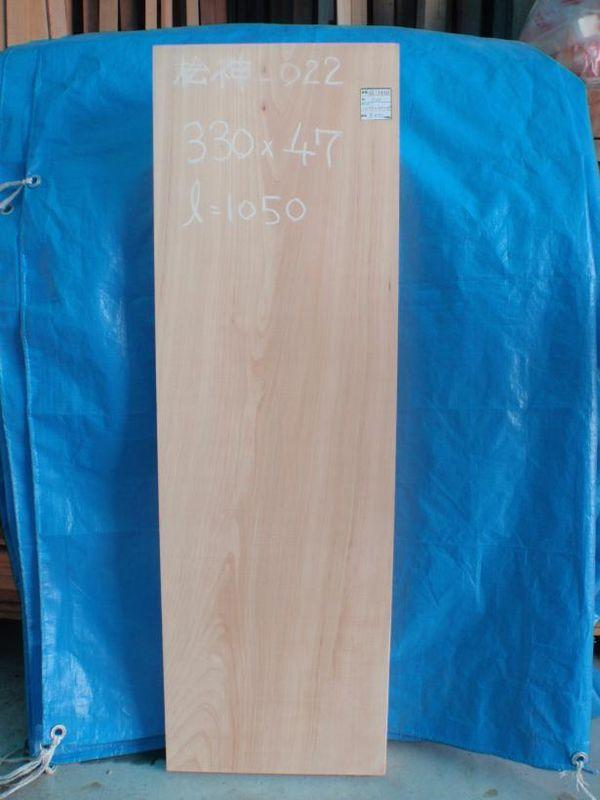 画像1: 桧神棚板(ヒノキカミダナイタ)-022 (1)