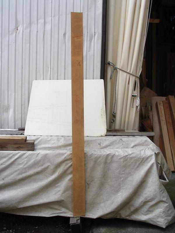 画像1: 木曽檜(キソヒノキ)-009 (1)