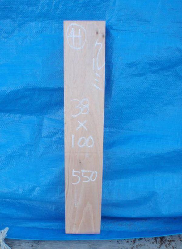 画像1: 胡桃(クルミ)-107 (1)