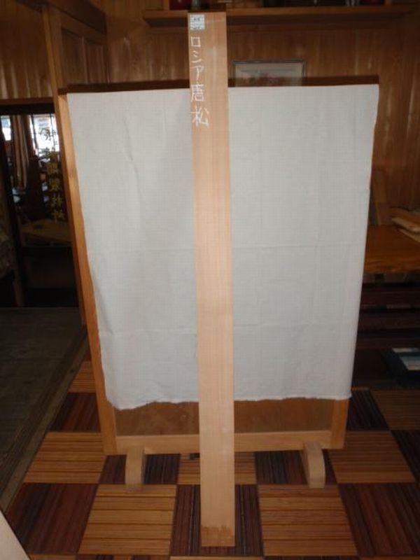 画像1: 唐松(カラマツ)-016 (1)