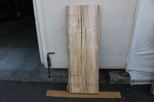 画像1: 栓(セン)-018 (1)