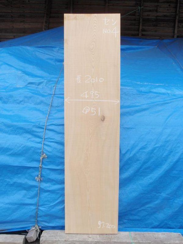 画像1: 栓(セン)-004 (1)
