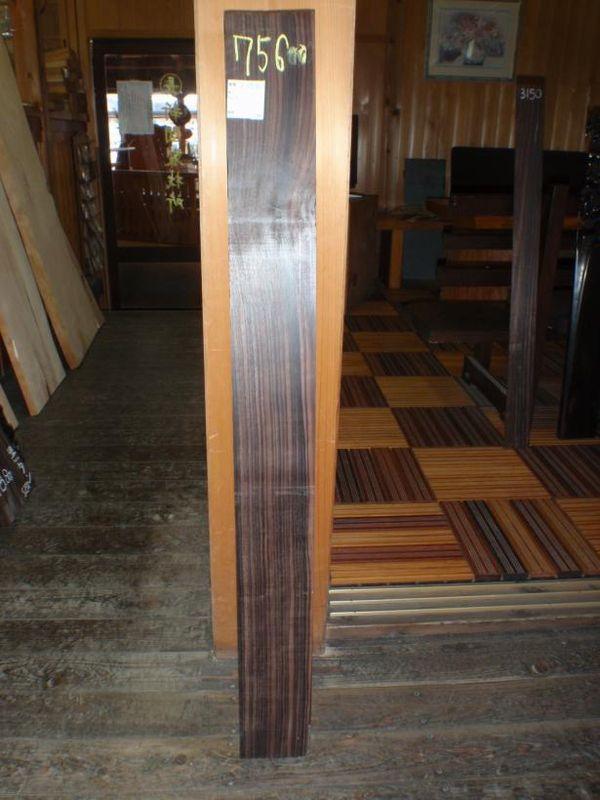 画像1: 縞黒檀(シマコクタン)-004 (1)