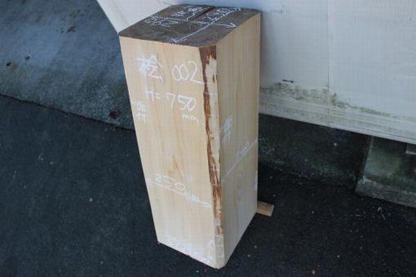 画像1: 彫刻材(桧)-002 (1)