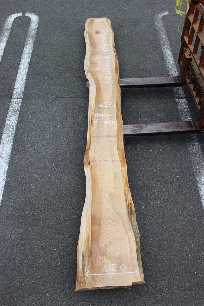 画像1: 天然桧(ヒノキ)-004 (1)