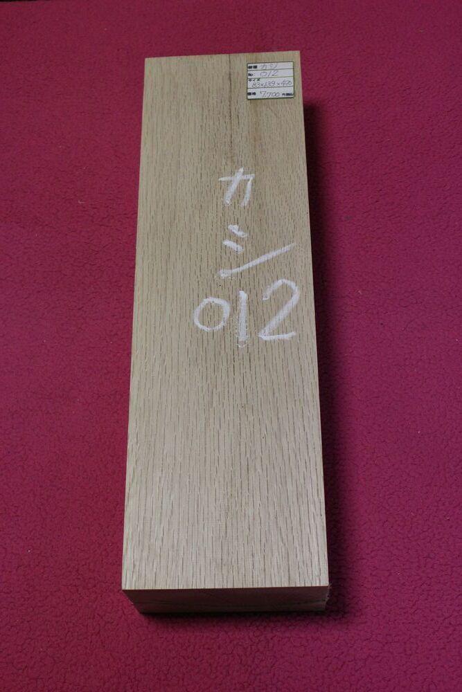 画像1: 樫(カシ)-012 (1)